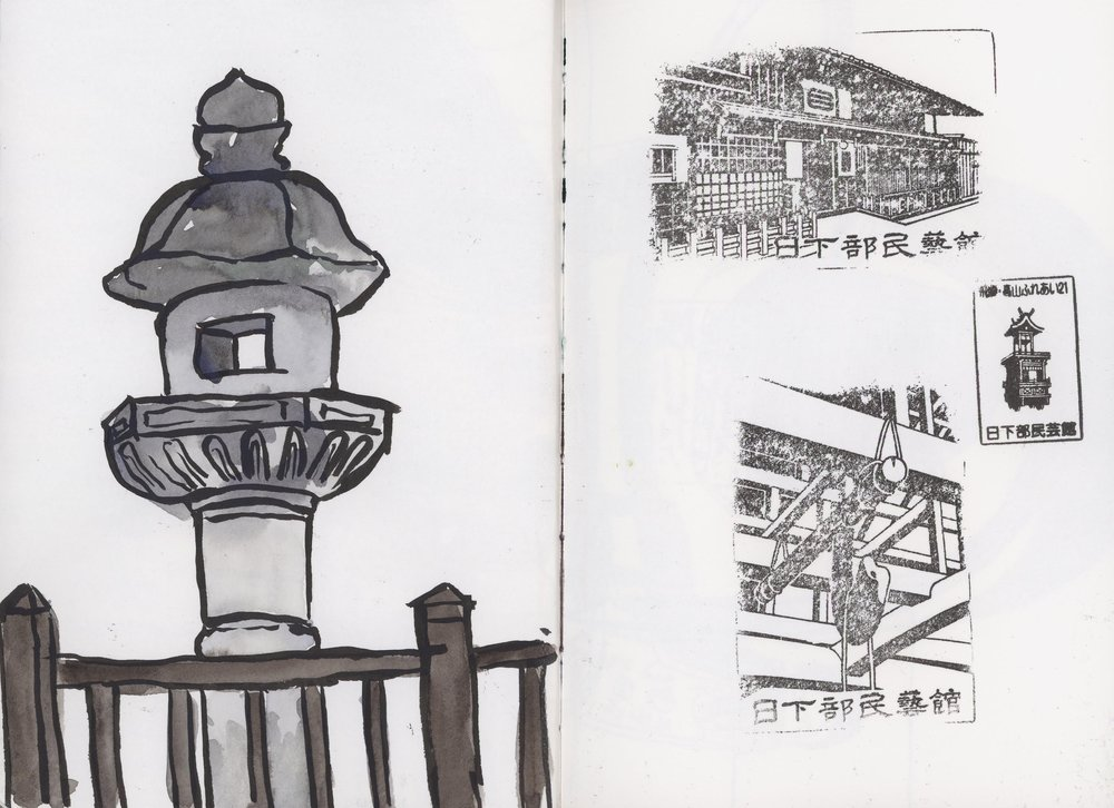Stone lanterns were everywhere. I was also thrilled to discover that many locations have stamps as a continuation of Japanese pilgrimage culture and I made a dedicated effort to find the stamps everywhere we went and put them in my sketchbook.