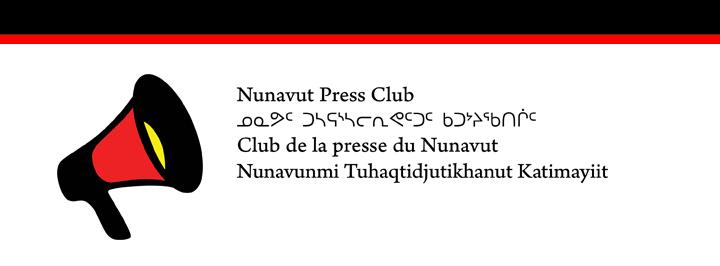 nu-press-club.jpg