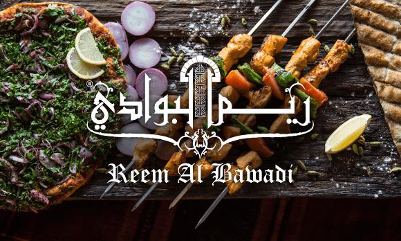 Reem Al Bawadi
