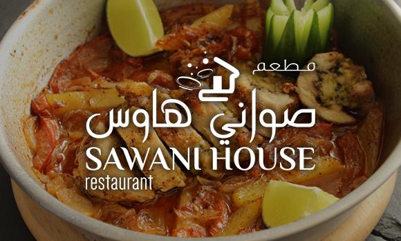Sawani House