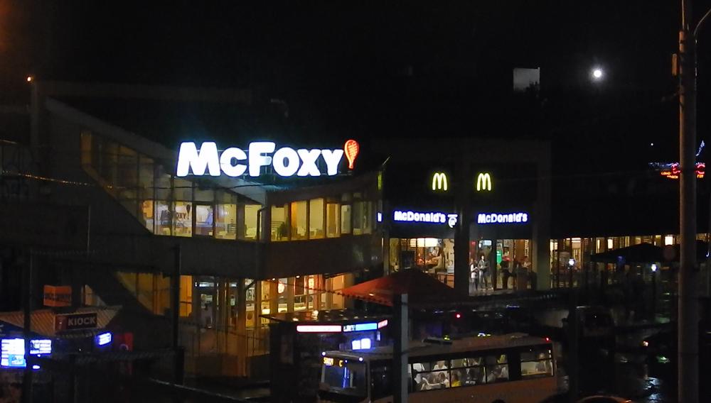 MCFOXY.png