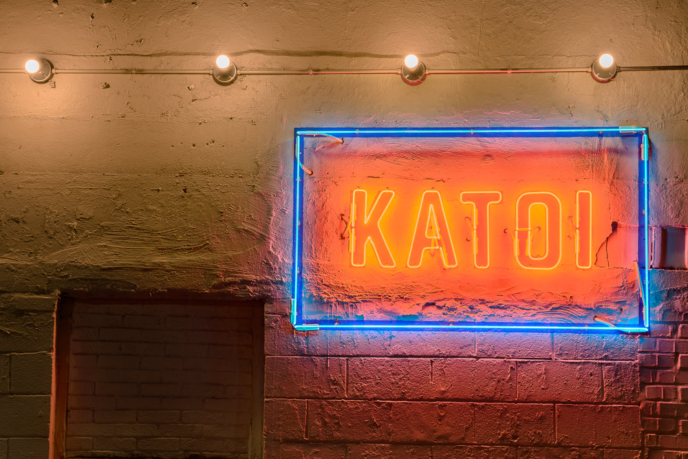 katoi_neon_sign.jpg