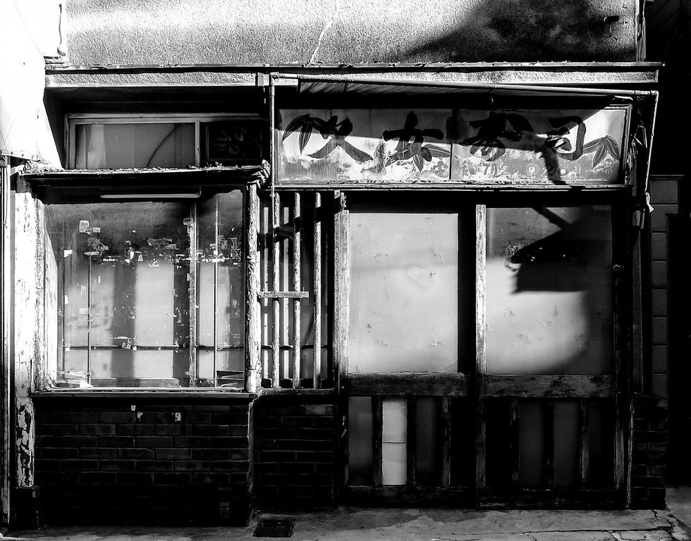 Derelict Sushi Restaurant