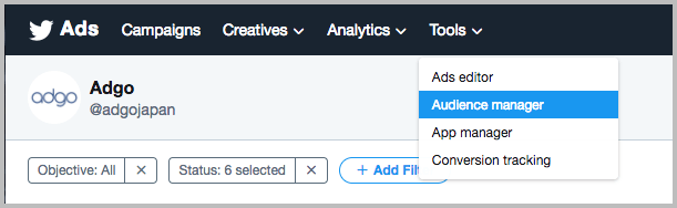 Twitter Ads Manager Tools Menu.png