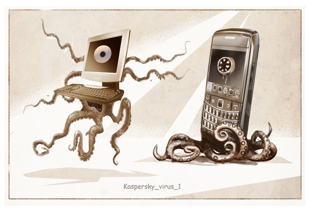 Kaspersky_tentacles_1a.jpg