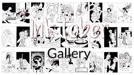 inktober_gallery_small.jpg