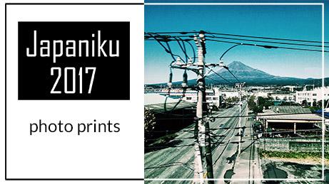 japaniku2017_banner.jpg