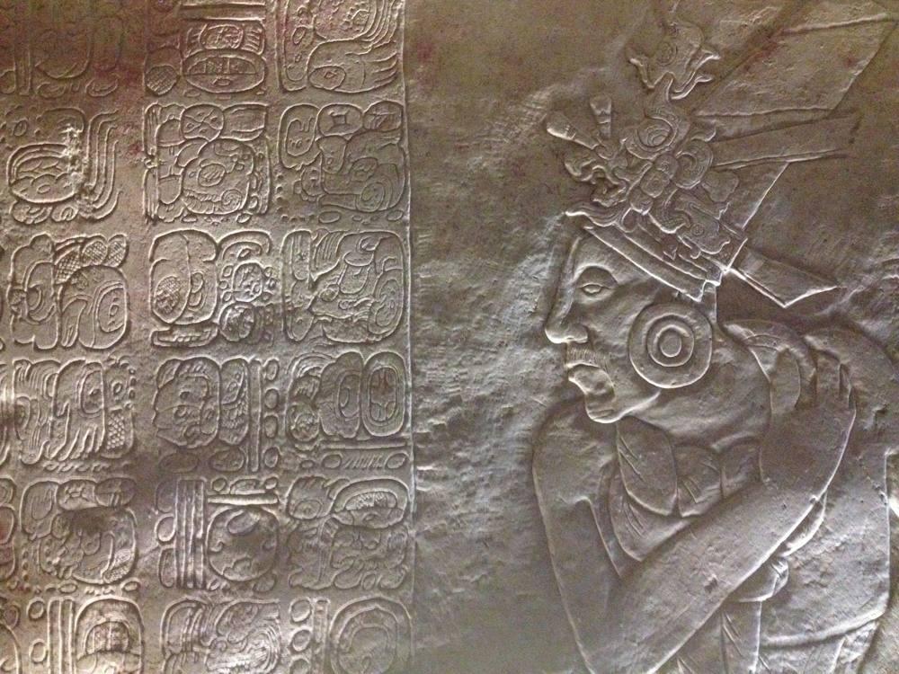 Palenque Archaeological Ruins, Chiapas, Mexico