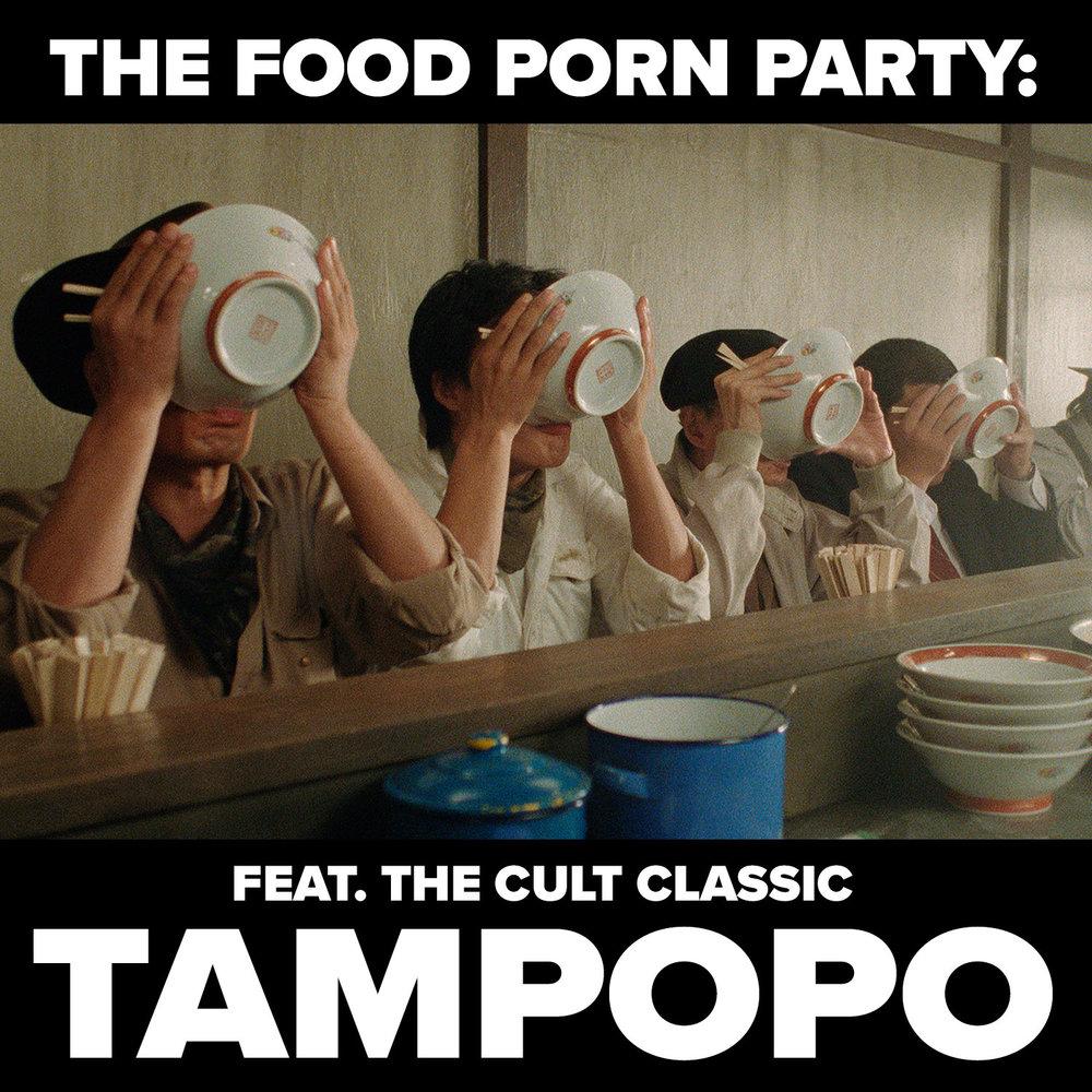 Tampopo_WORDS_v3.jpg
