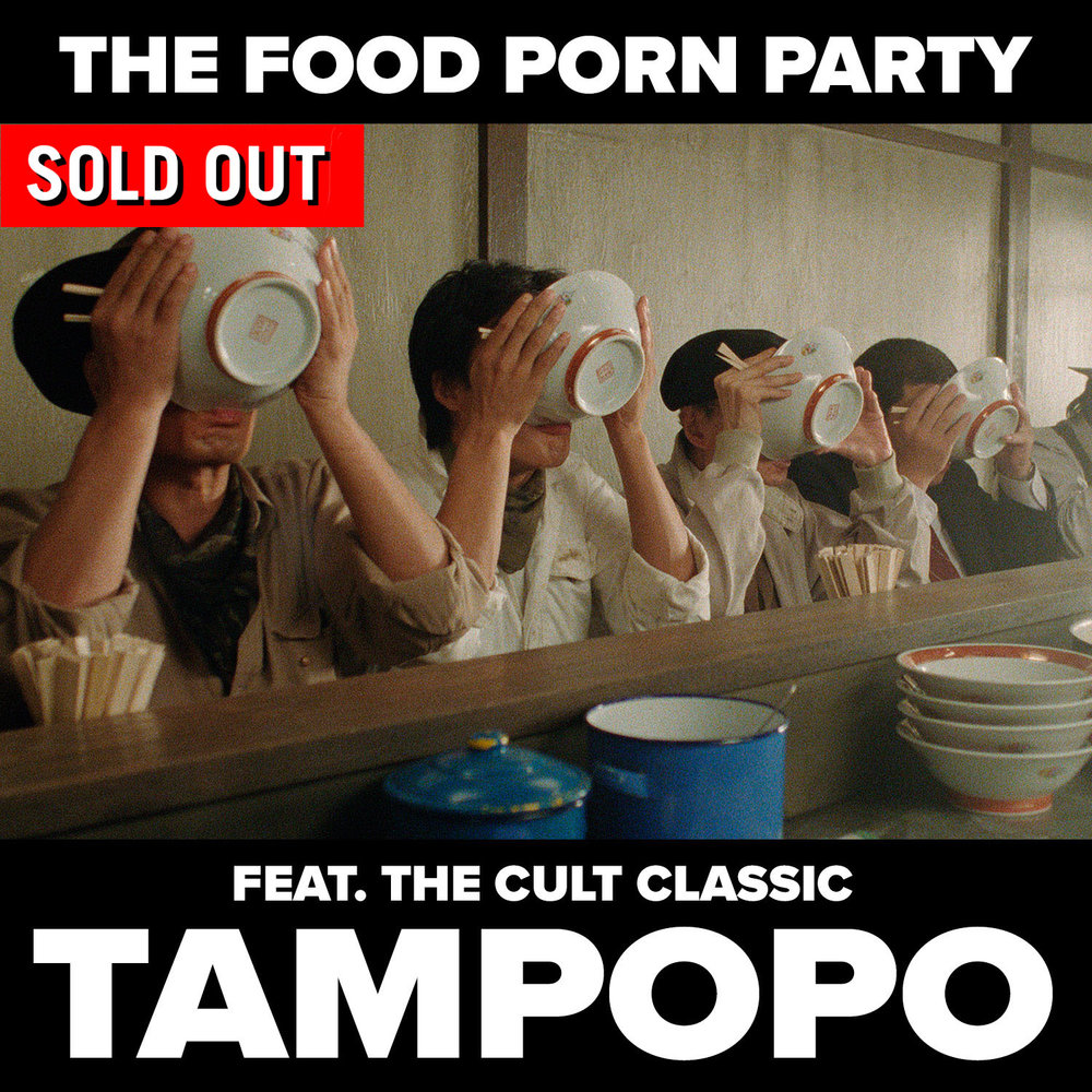 total_sold_out_tampopo_withoutdate.jpg