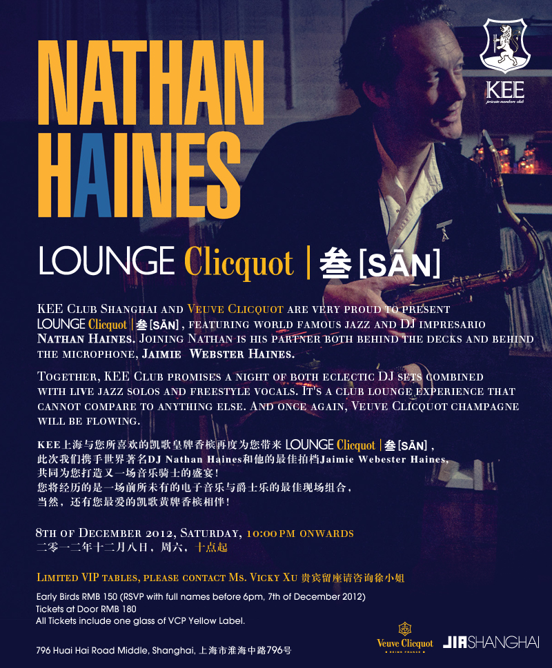 Lounge Clicquot Three - DJ Nathan Haines.jpg