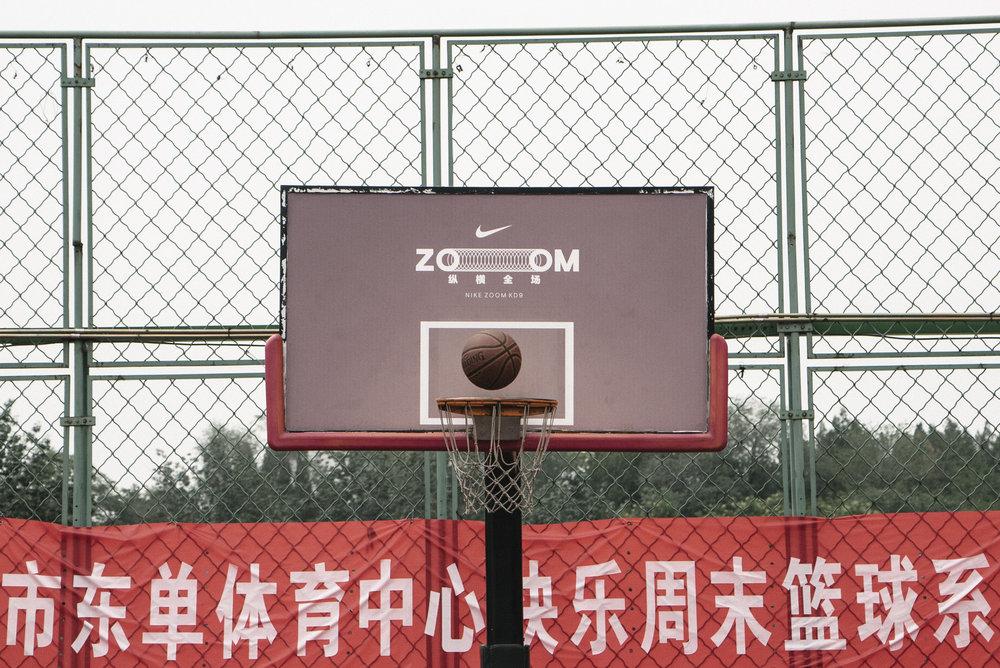 DongdanHoop.jpg