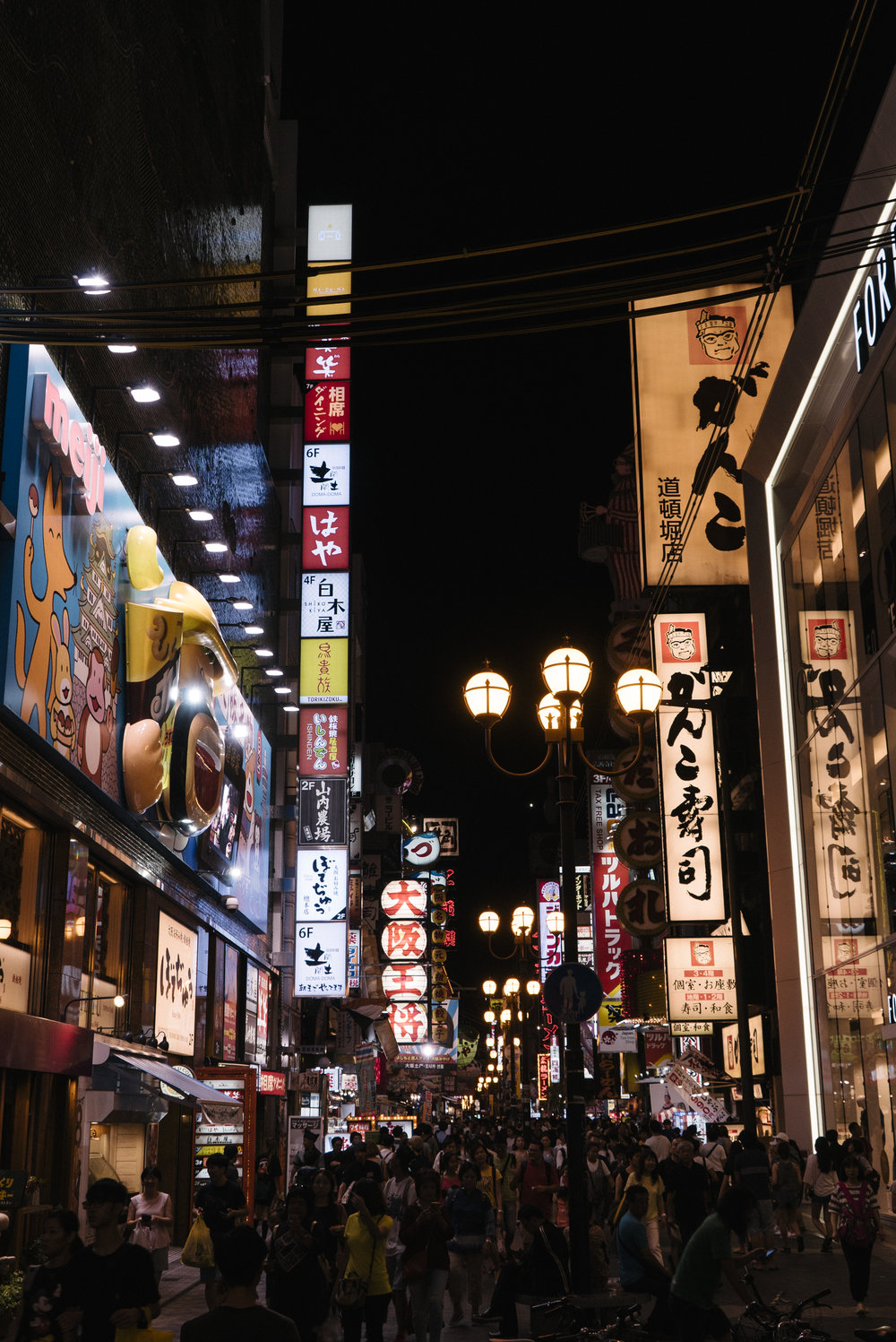 OsakaNights-4.jpg