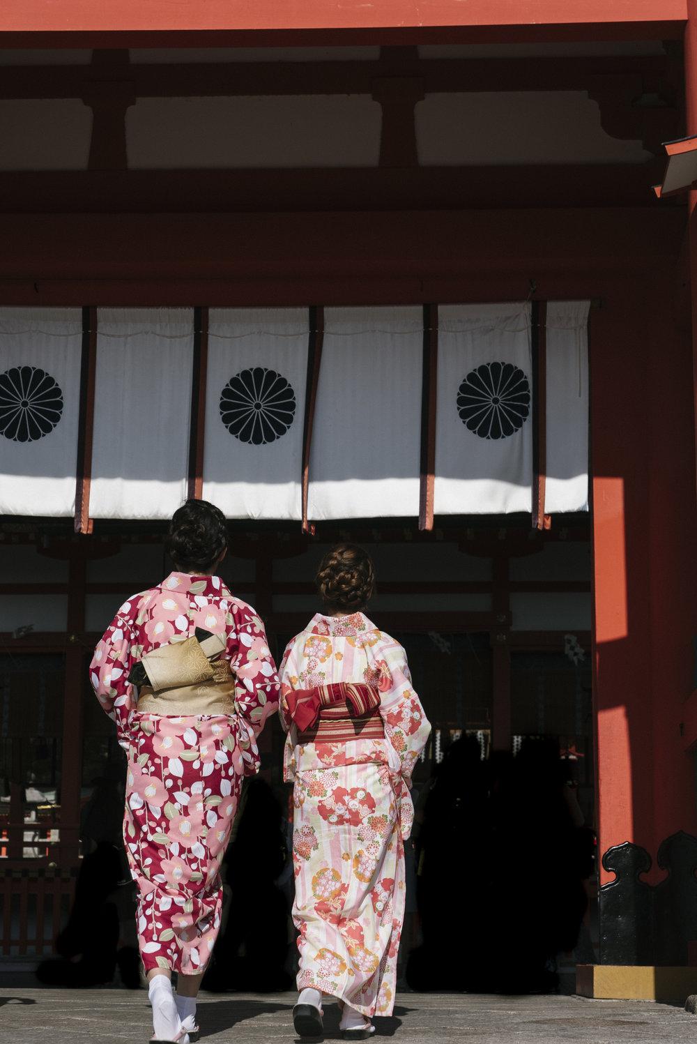 GeishaDark.jpg