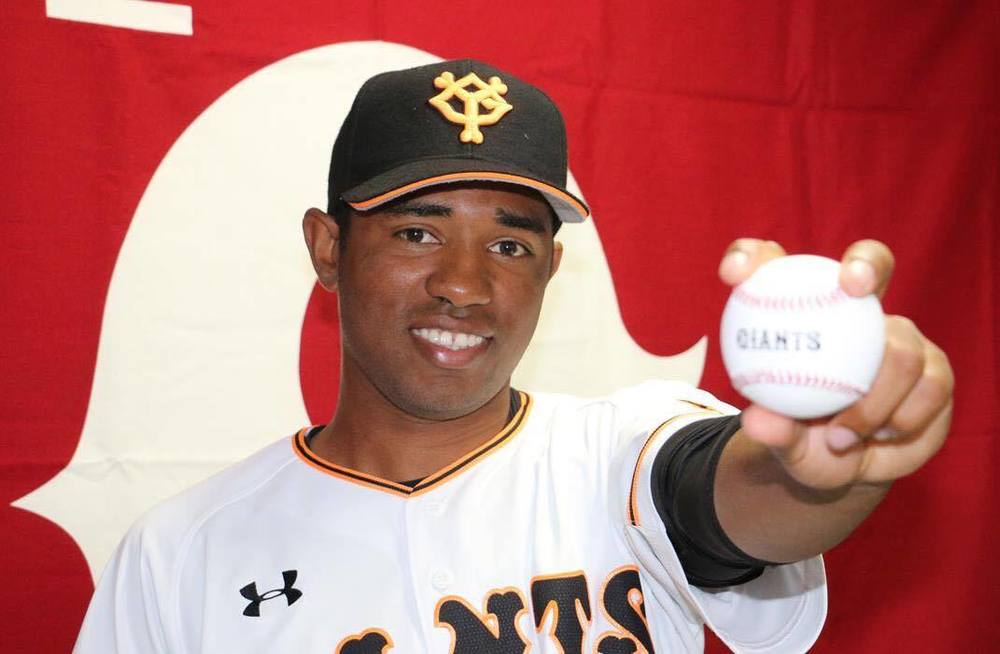 2014 Stompers hurler Gabriel Garcia has been signed by the legendary Yomiuri Giants of the Nippon Professional Baseball league.   Tokyo (Yomiuri) Giants Facebook Page