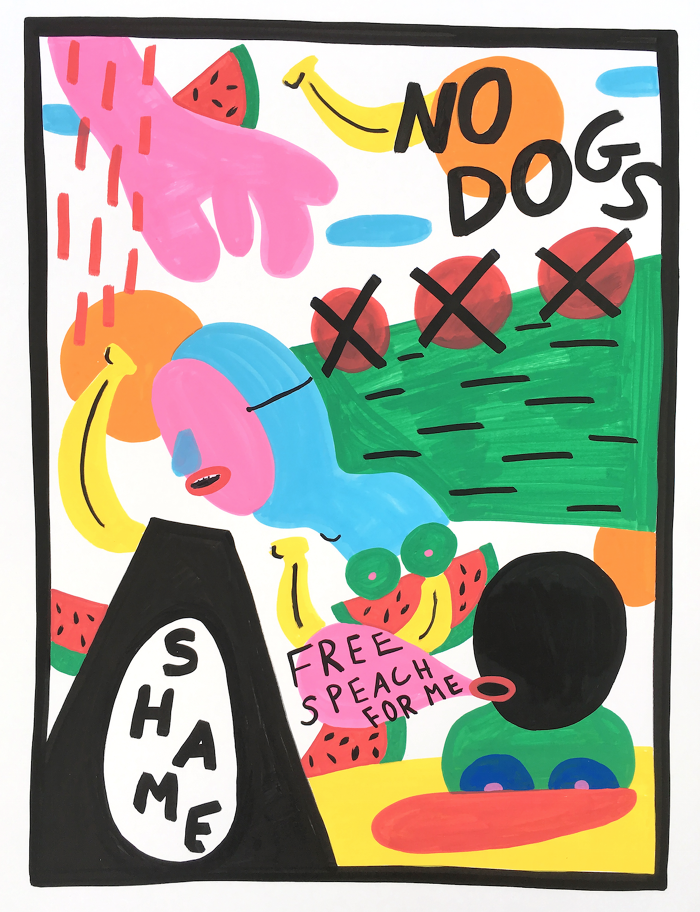 """No Dogs"" 