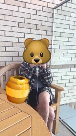 I'm a honey bear!