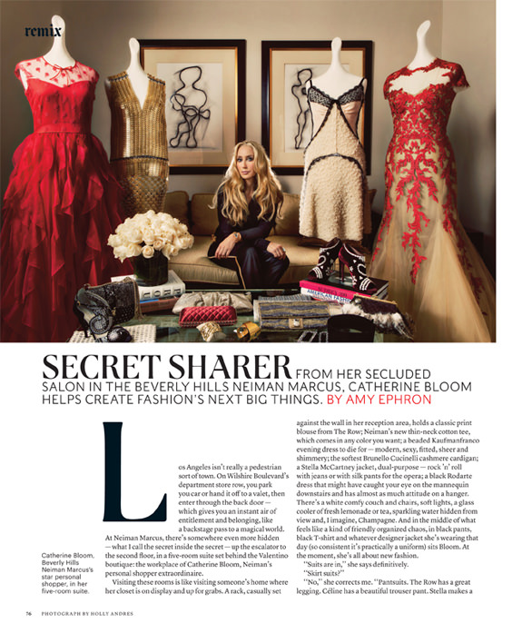 T Magazine The Secret Sharer