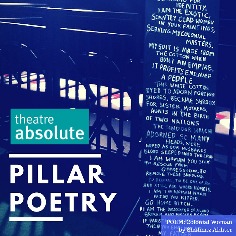Pillar Poetry - Shahnaz.png