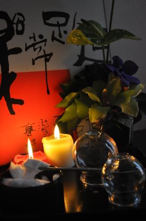 art-energetique-chinois-1.JPG