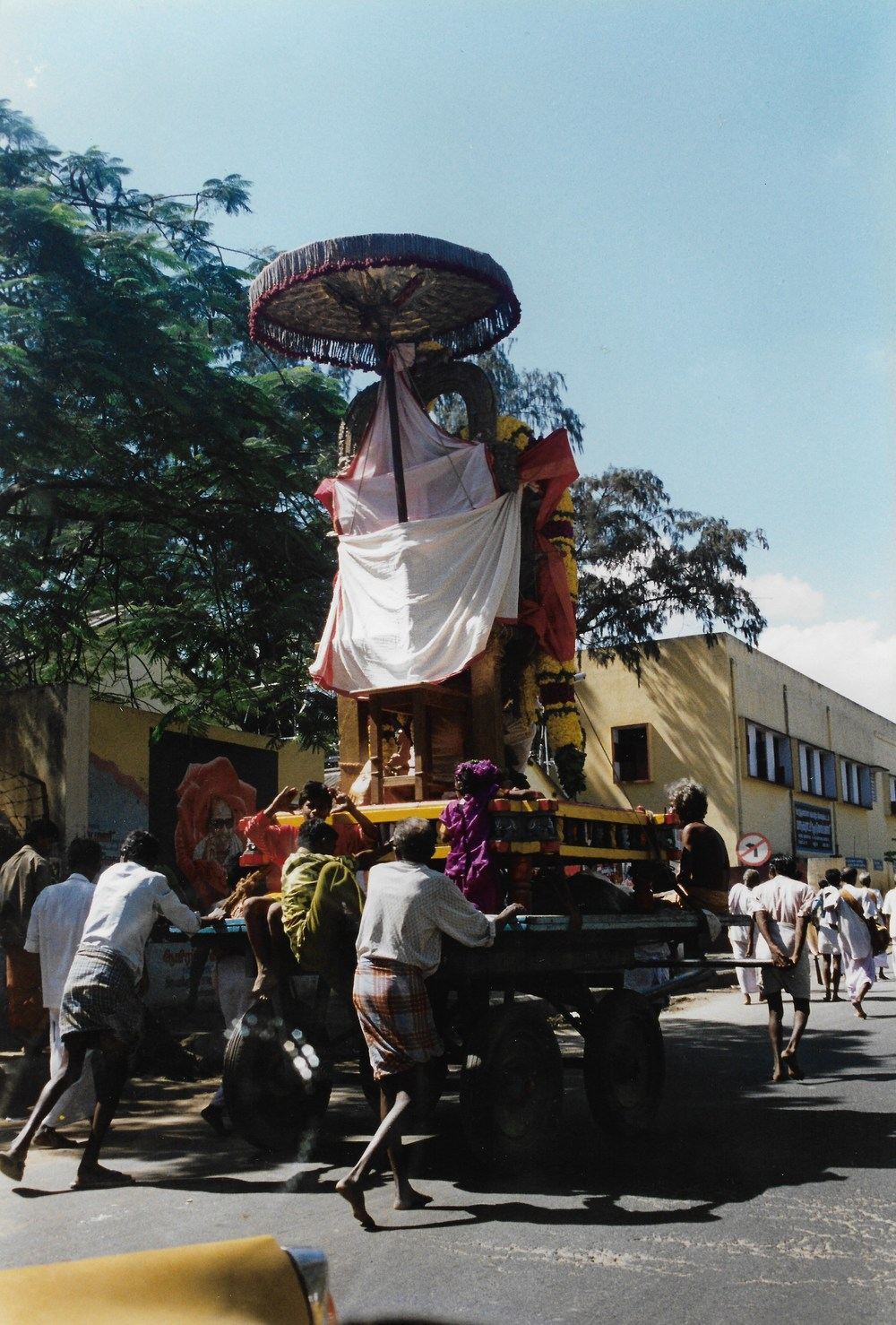 MA-Chennai1995.jpeg
