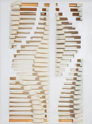 Experimento_01_(Exploração),2018 | Tela |30 x 40 cm | R$ 800