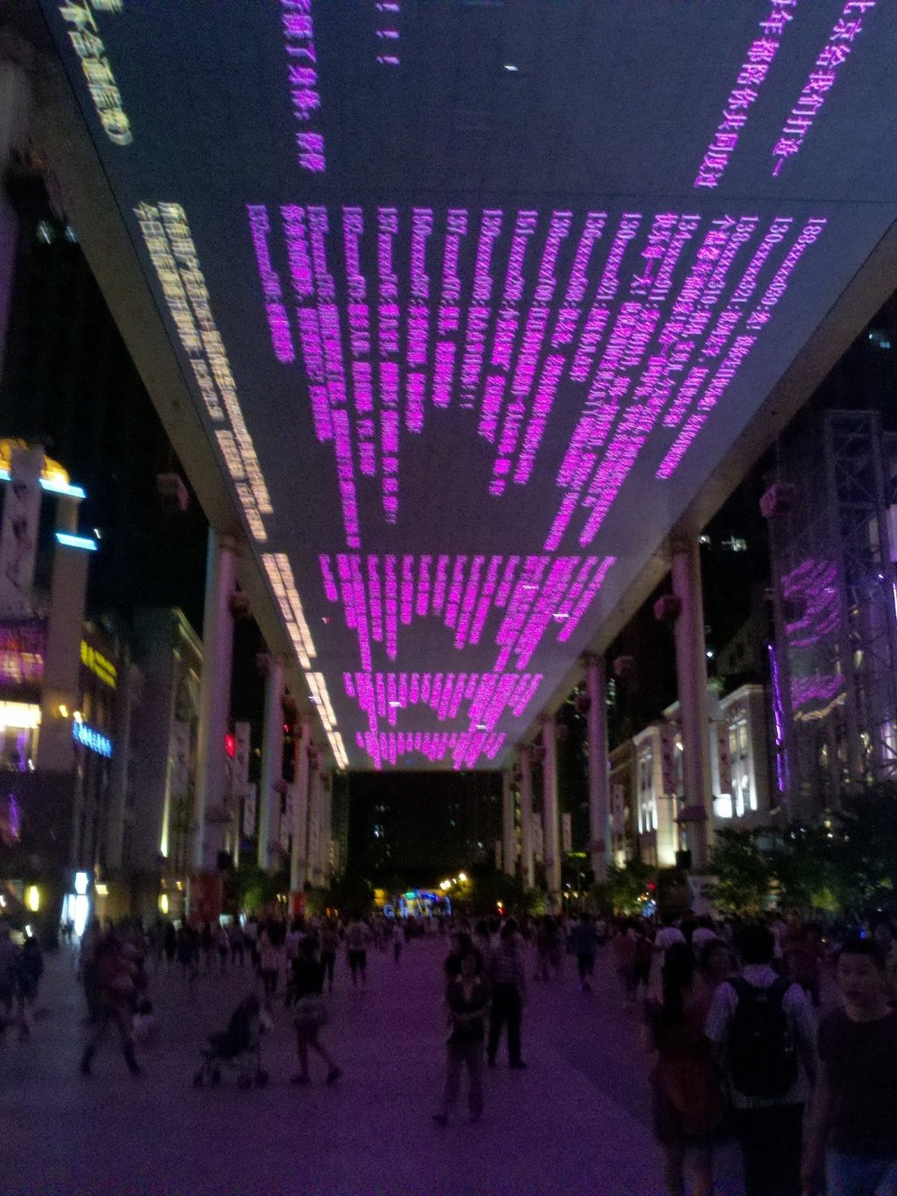 Enormous video screen, Beijing