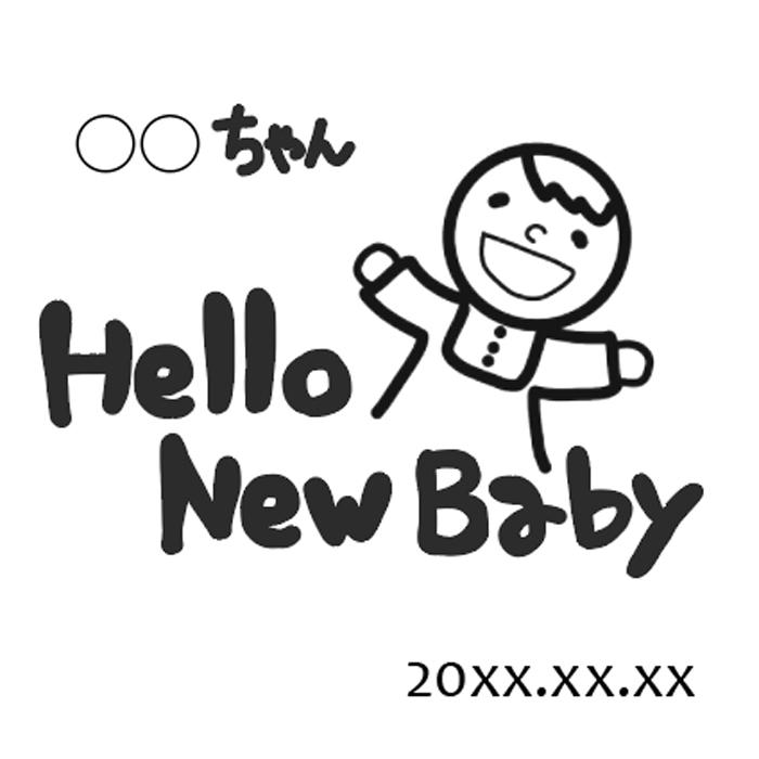NEW BABY01