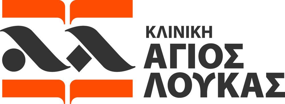 AGIOS LOUKAS_logo_new_hrz.jpg