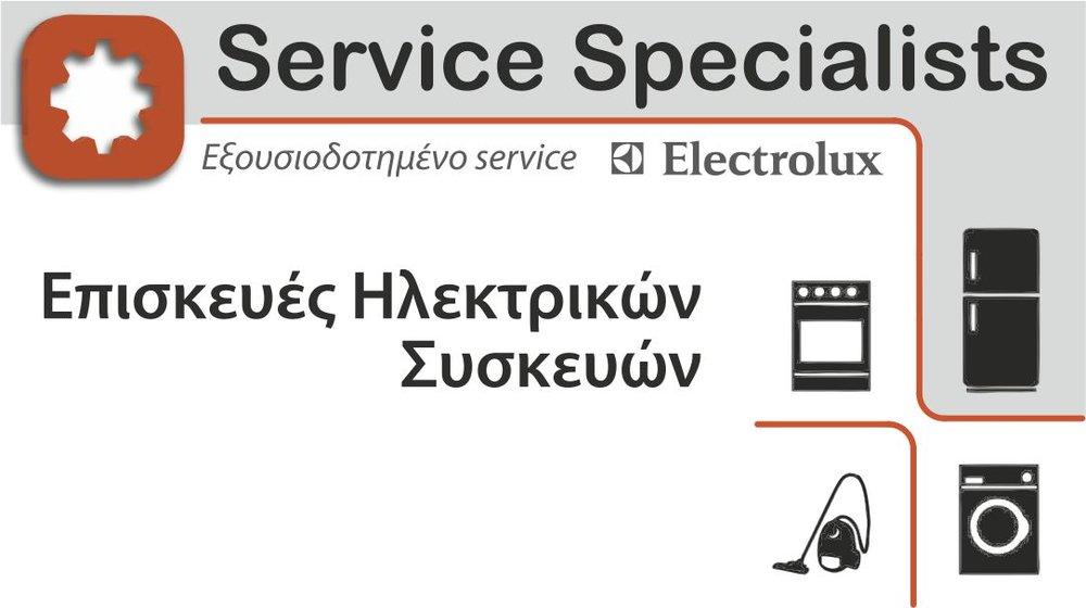 servicelogo.jpg