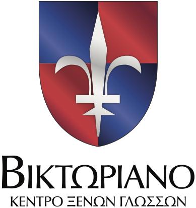 Β Λογότυπο Βικτωριανό Εφέ.jpg