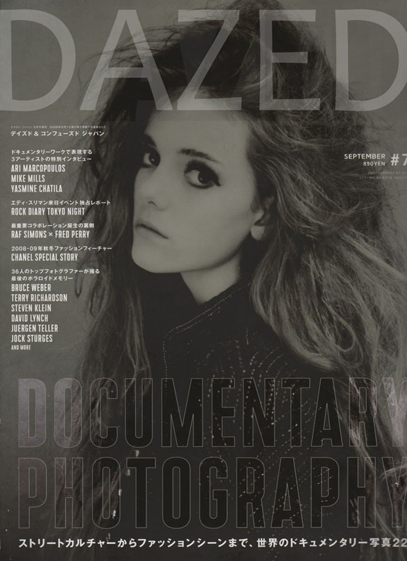 """Interview with Yasmine Chatila"", Dazed Magazine (Tokyo), September 2008"