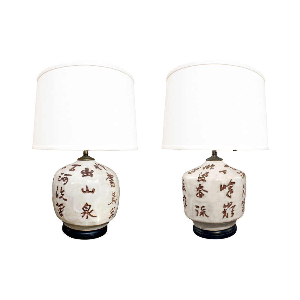 50s 38 Chinese white porc tablelamps363 main.jpg