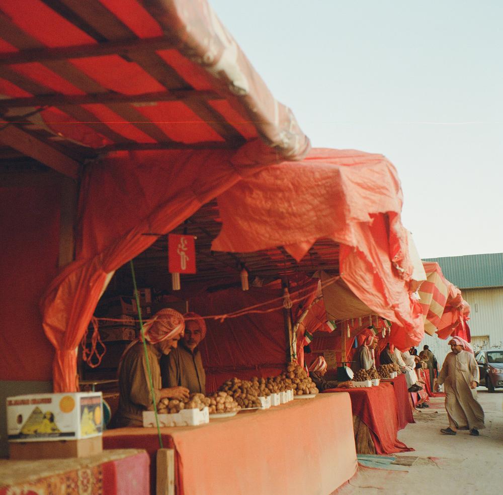 Thajeej market.