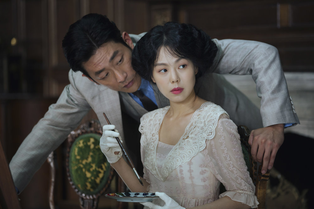 HA Jung-woo and KIM Min-hee in  The Handmaiden , an Amazon Studios / Magnolia Pictures release. Photo courtesy of Amazon Studios / Magnolia Pictures.