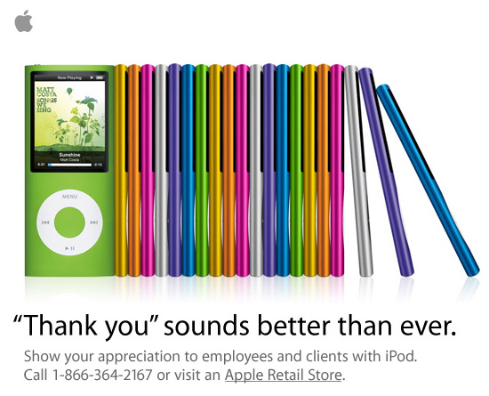 Apple iPod Nano New Spam