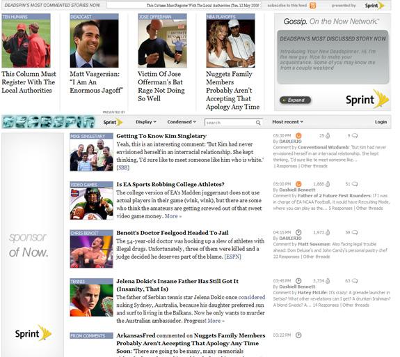 Sprint Palm Pre Ads