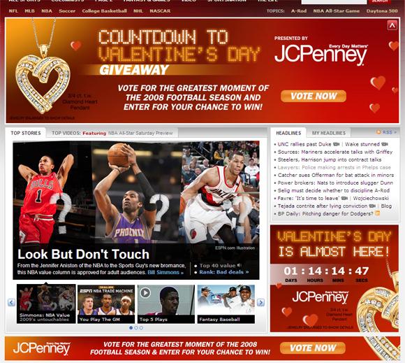ESPN Valentines Day