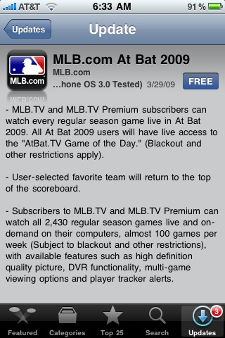 mlb-at-bat-upgrade1