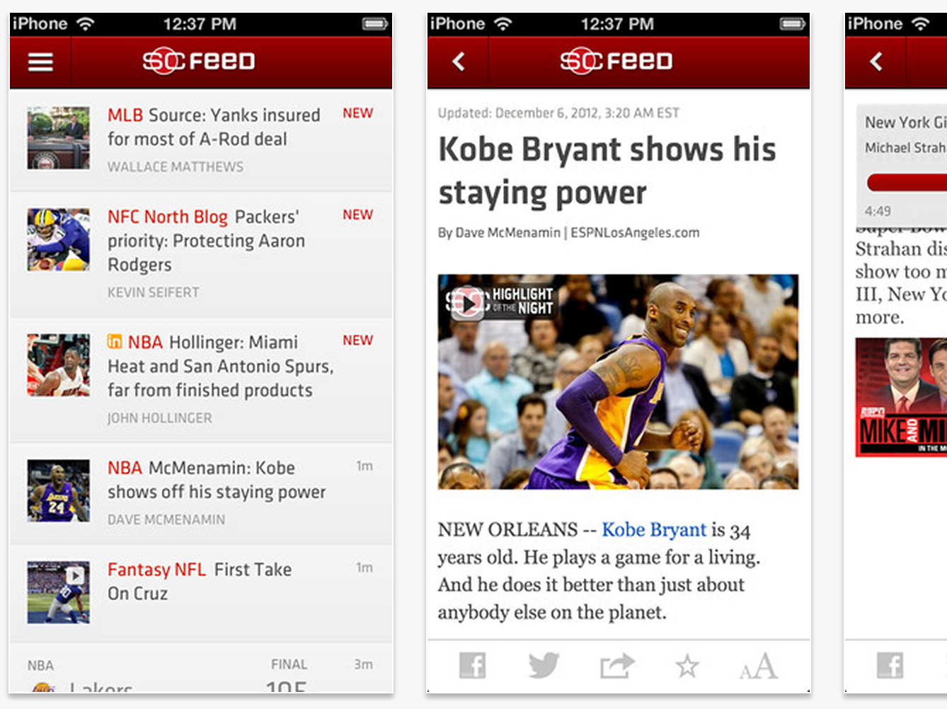 sportscenter feed iphone