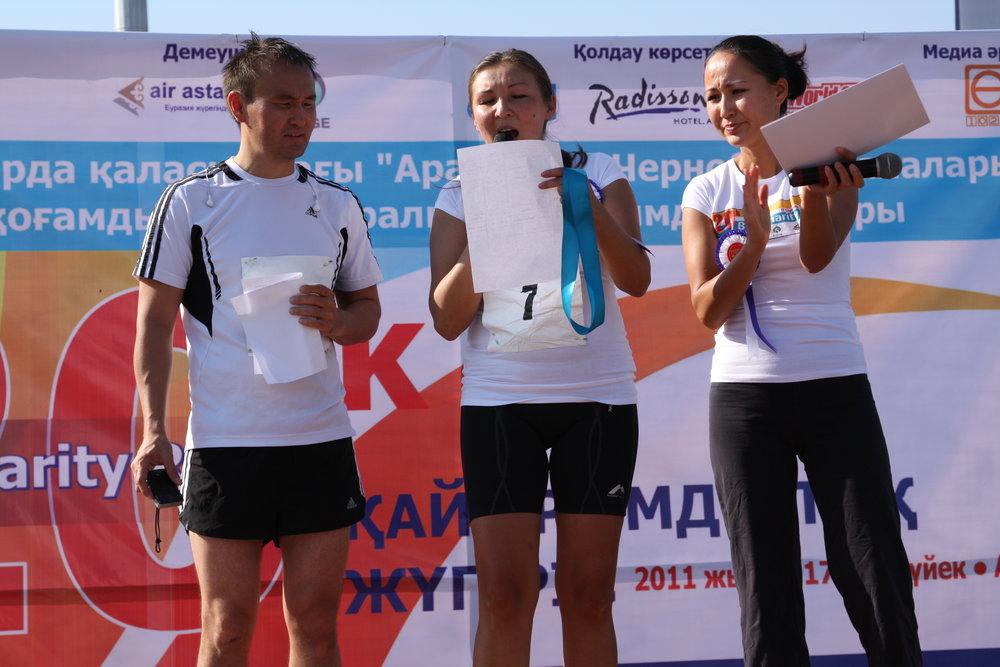 Gani Toxanbayev, Gauhar Bramley-Fenton and Saule Kudaibergenova