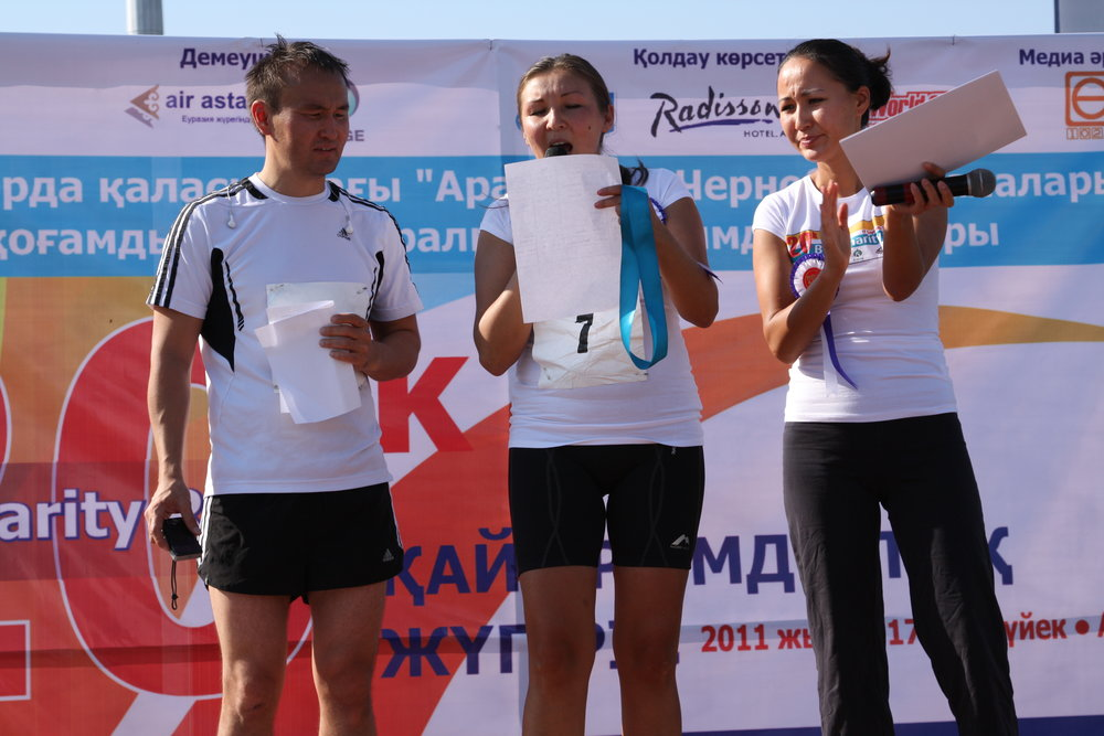 Гани Токсанбаев, Гаучар Брамлей-Фентон и Сауле Кудайбергенова