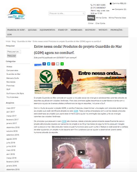 gdm comsurf blog