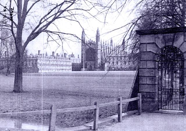 Cambridge 1920s 6.jpeg