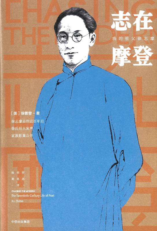 Chinese-language edition