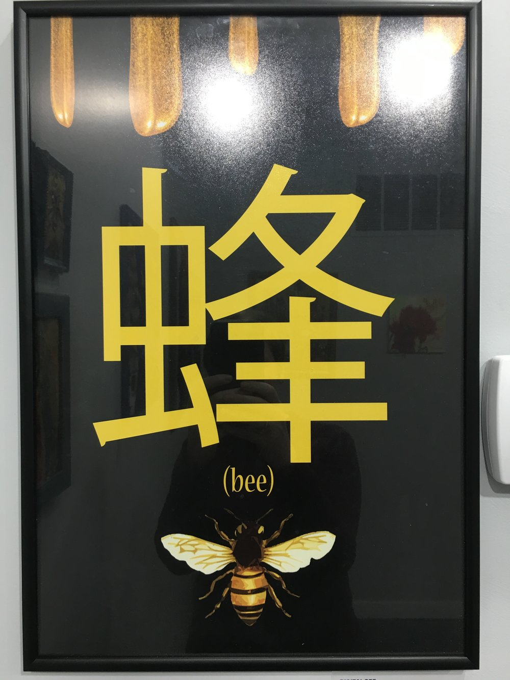 JAPANESE BEE $190