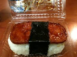 Spam Musubi-  the beloved snack of the Islands.  Once you try, you'll never go back!