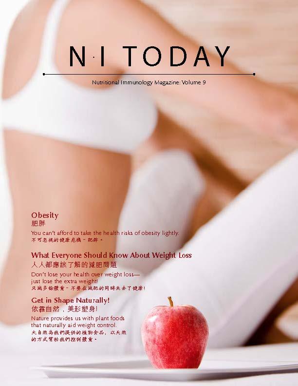NI Today, Vol 9