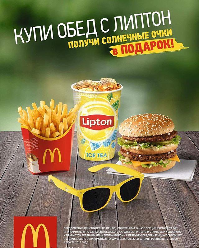 I'm lovin it. За Ассист спасибо Сане Смирнову и Натали Борисовой #макдональдс #реклама #knyazev #advert #red #yellow #lifestyle