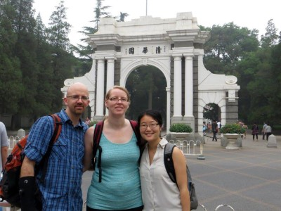 (Meeting up with Jason and his lovely wife, Heather, in Beijing)